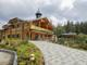 Das neue Arberseehaus
